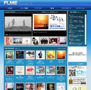 flme-300x297